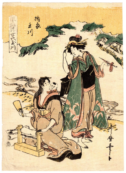 THE CLOTH FULLING RIVER (Kitagawa Utamaro II)