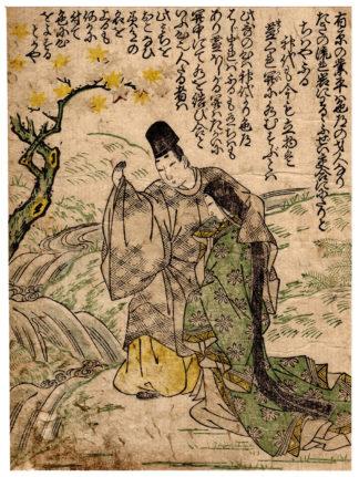 THE WATERS OF THE TATSUTA RIVER (Tsukioka Settei)