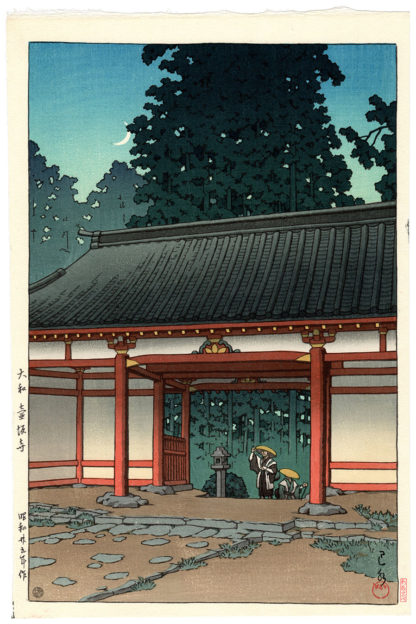 TSUBOSAKA TEMPLE (Kawase Hasui)