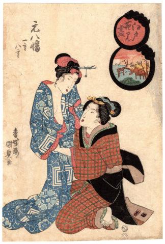 TOMIGAOKA HACHIMAN SHRINE (Utagawa Kunisada)