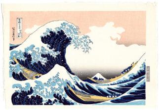 THE GREAT WAVE OFF KANAGAWA (Katsushika Hokusai)