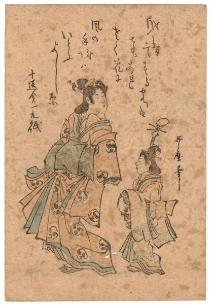 THE KISS OF THE WIND (Kitagawa Utamaro)