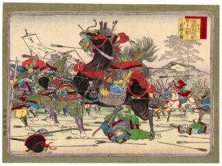 THE LAST BATTLE OF COMMANDER AKIIE (Adachi Ginko)