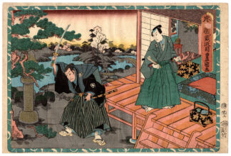 THE CUTTING OF THE PINE BRANCH (Utagawa Kunisada)