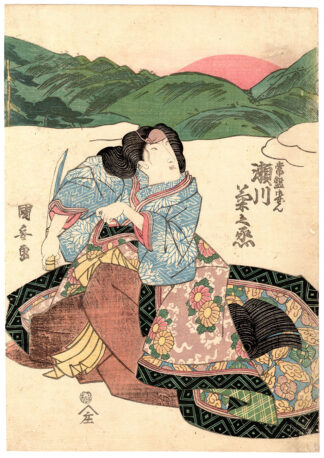 LADY TOKIWA (Utagawa Kuniyasu)