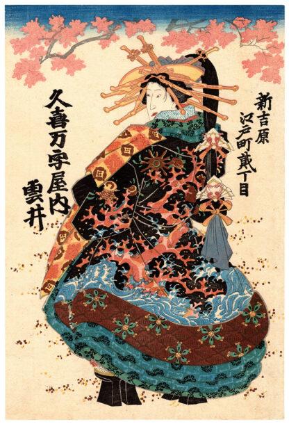 KUMOI OF THE KUKIMANJI HOUSE (Utagawa School)