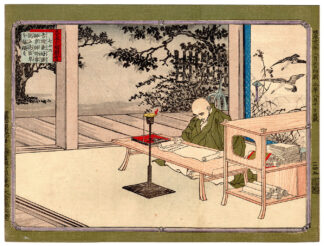THE MONK YOSHIDA KENKO (Adachi Ginko)