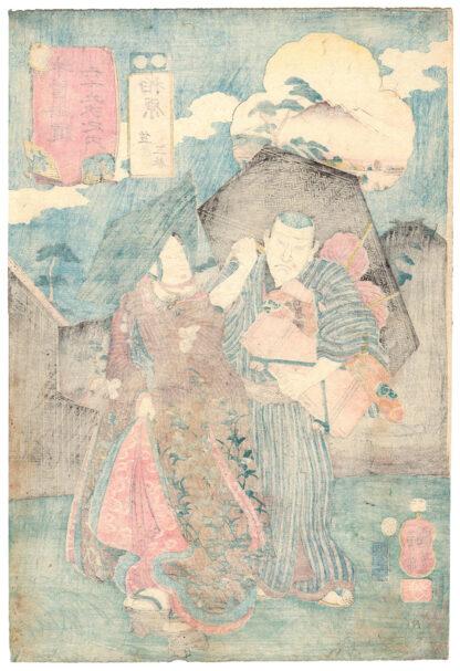THE DANCER SANKATSU (Utagawa Kuniyoshi)