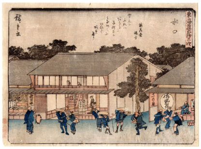 MINAKUCHI STATION (Utagawa Hiroshige)
