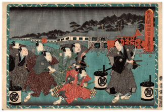 HANGAN'S DAGGER (Utagawa Kunisada)