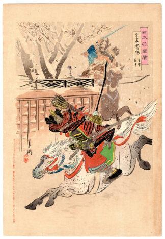 YOSHIHIRA CHASING SHIGEMORI (Ogata Gekko)
