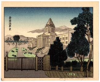 IMPERIAL DIET BUILDING (Okuyama Gihachiro)