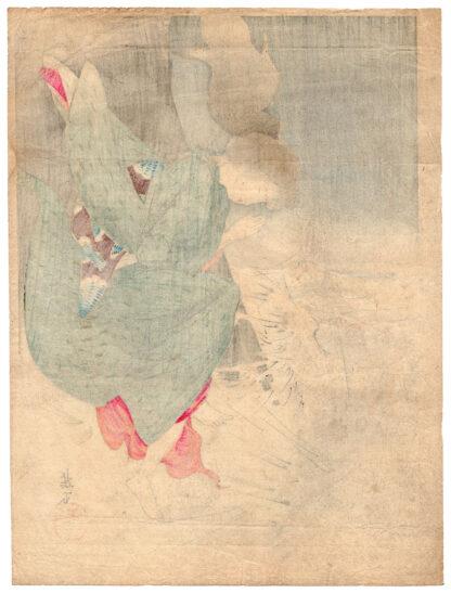 THE SHIPOWNER'S DAUGHTER (Eigyoku)