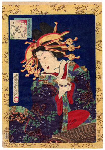 HANAMURASAKI OF THE TAMARO HOUSE (Utagawa Kunisada II)