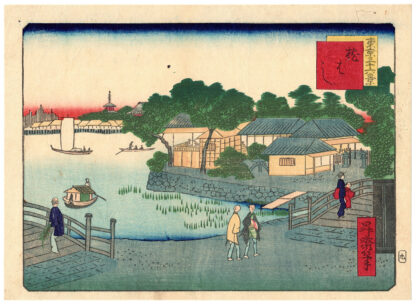 THE MAKURA BRIDGE (Shosai Ikkei)