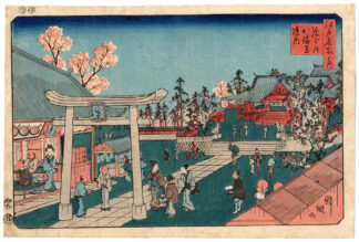 HACHIMAN SHRINE AT FUKAGAWA (Utagawa Kunitsuna)