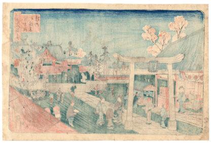HACHIMAN SHRINE AT FUKAGAWA (Utagawa Kunitsuna)