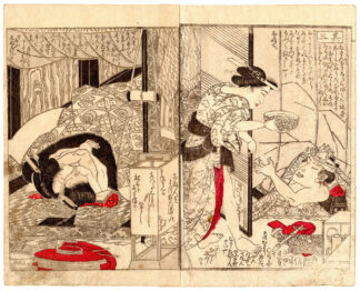 MEETING AT NIGHT (Utagawa Toyokuni)