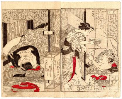 MEETING AT NIGHT (Utagawa Toyokuni)