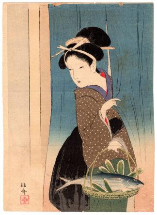 HATSUGATSUO (Takeuchi Keishu)