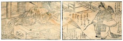 BEAUTY DREAMING OF THE POET NARIHIRA (Kitao Masanobu)
