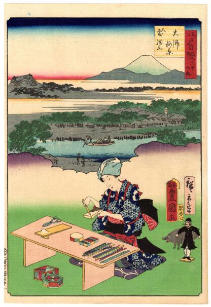 CRAFTSWOMAN AT DAISHIGAWARA (Utagawa Kunisada, Utagawa Hiroshige II)