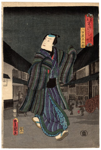 THE DARKNESS OF THE HEART (Utagawa Kunisada)