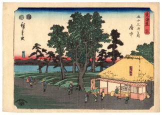 FAMOUS PASTRY SHOP AT FUCHU (Utagawa Hiroshige)
