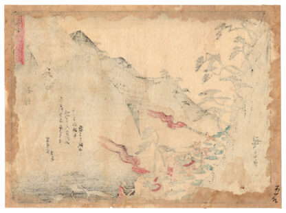 THE CLOUD MEN IN HAKONE (Utagawa Hiroshige)