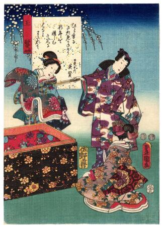 THE JEWELLED CHAPLET (Utagawa Kunisada)