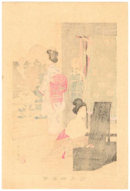 MAKEUP AND MOUNT FUJI (Miyagawa Shuntei)