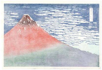 SOUTH WIND, CLEAR SKY (Katsushika Hokusai)
