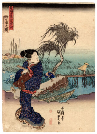 A WINDY DAY AT YOKKAICHI (Utagawa Kunisada)
