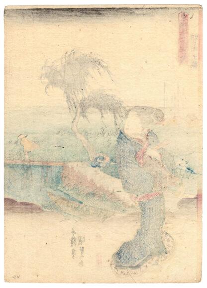 A WINDY DAY AT YOKKAICHI (Utagawa Kunisada)