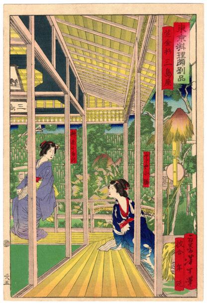 THE MISHIMAYA RESTAURANT (Tsukioka Yoshitoshi)