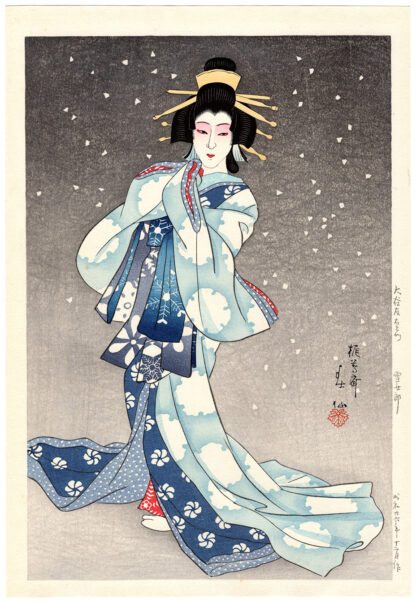 YUKI JORO (Natori Shunsen)