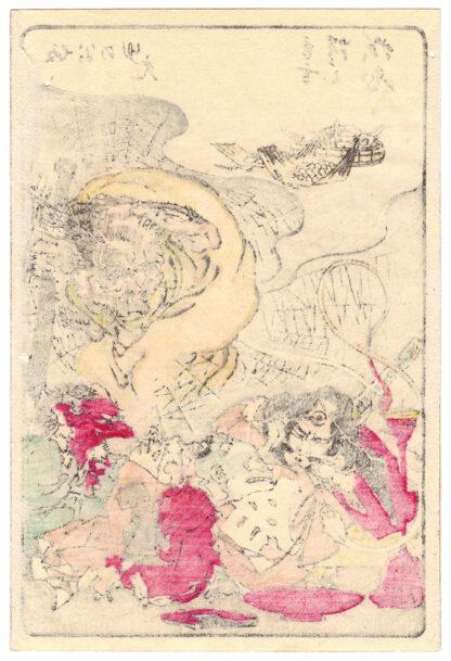 SAKATA KINTOKI'S DREAM (Kawanabe Kyosai)