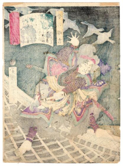 ON THE ROOFS OF THE KOKUBUNJI TEMPLE (Tsukioka Yoshitoshi)