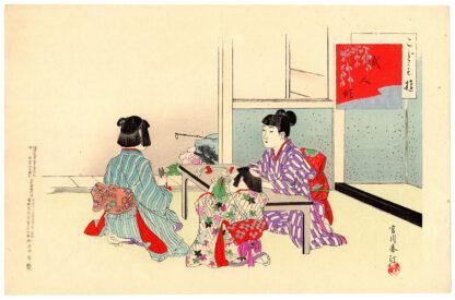PAPER DOLLS (Miyagawa Shuntei)
