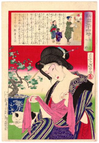 GEISHA AND CAT (Tsukioka Yoshitoshi)