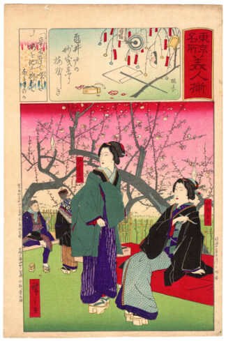 GEISHA IN THE PLUM GARDEN AT KAMEIDO (Utagawa Hiroshige III)