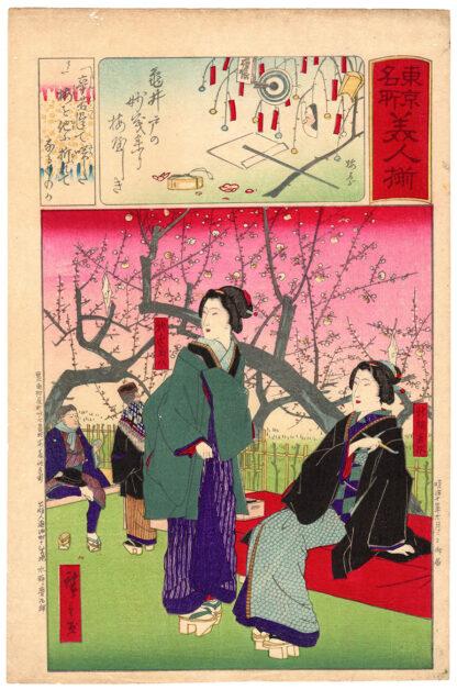 GEISHA IN THE PLUM GARDEN AT KAMEIDO (Utagawa Hiroshige III)