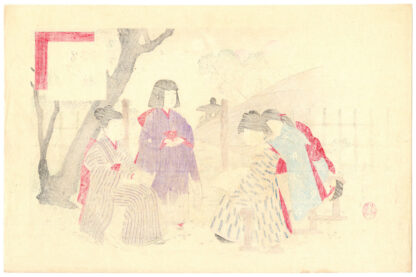 LITTLE GIRLS SINGING (Miyagawa Shuntei)