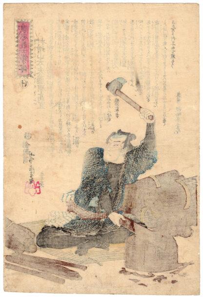 THE FAITHFUL SAMURAI TAKANAO (Utagawa Yoshitora)