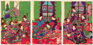 THE HOUSE OF THE GOLDEN VASE (Utagawa Yoshitora)