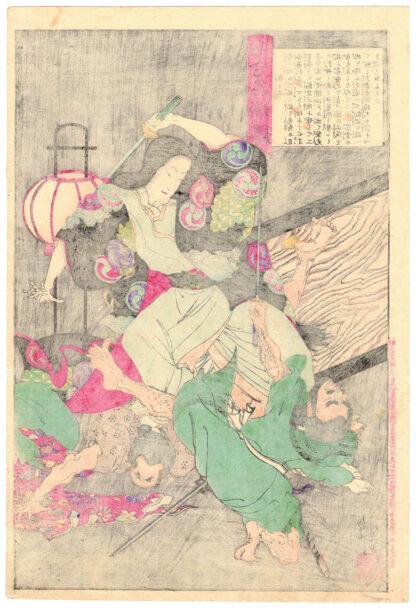 LADY KASUGA FIGHTING THE ROBBERS (Adachi Ginko)