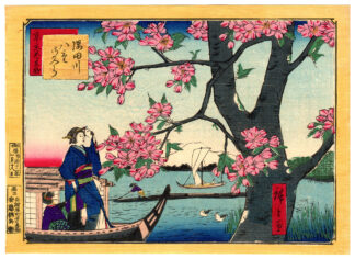 CHERRY BLOSSOMS ON THE SUMIDA RIVER (Utagawa Hiroshige III)
