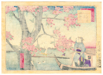 CHERRY BLOSSOMS ON THE SUMIDA RIVER (Utagawa Hiroshige III)