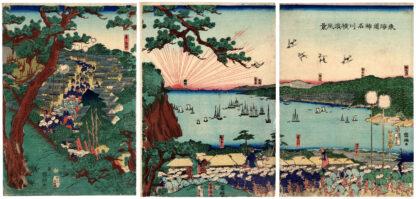 VIEW OF YOKOHAMA FROM THE TOKAIDO ROAD (Utagawa Kuniteru II)