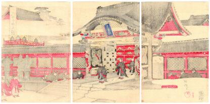 VISIT TO ZOJOJI TEMPLE (Toyohara Chikanobu)